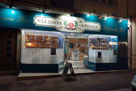 Restaurant_Epicerie_Fine_Saint-Lo_Manche_Normandie_Le-Choix-de-la-Reine
